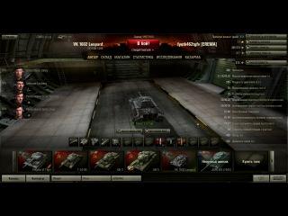 worl of tanks смотреть в качестве 720